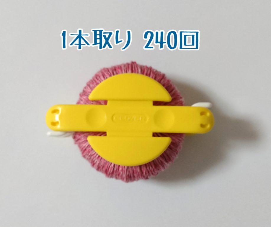 毛糸ぽんぽん リネン①