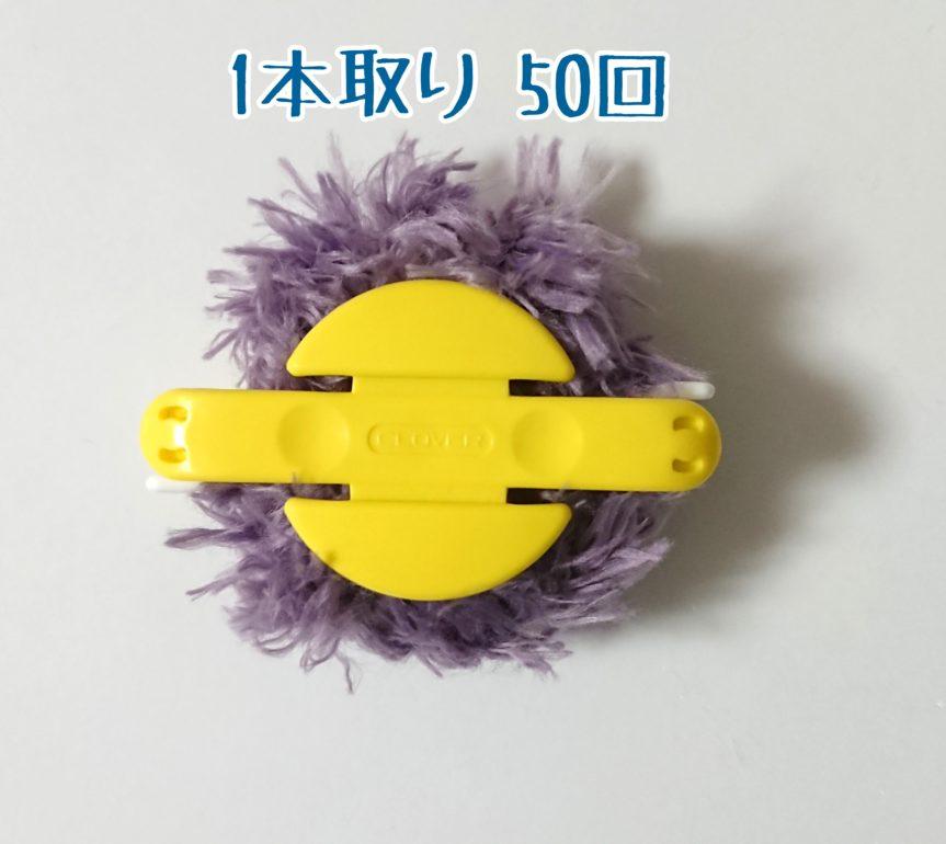 毛糸ぽんぽん ファーヤーン①