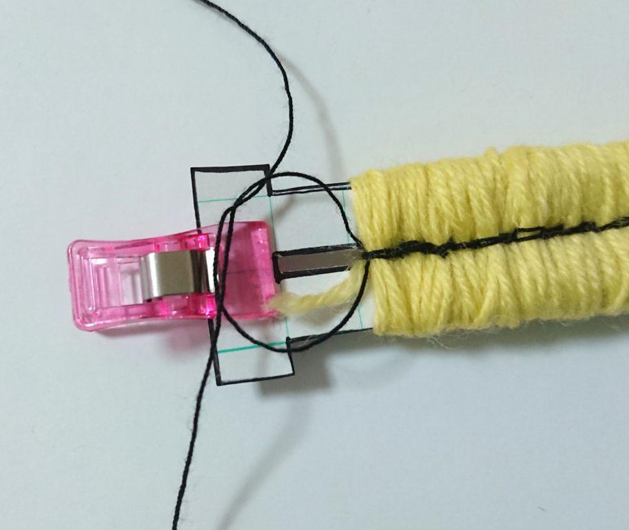 ロングぽんぽん 連結用糸とりつけ④