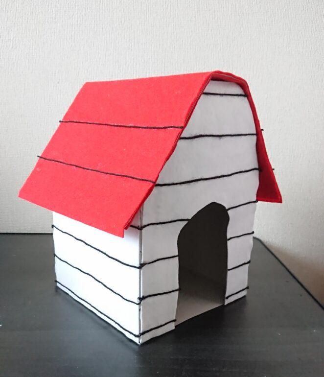 スヌーピーハウス